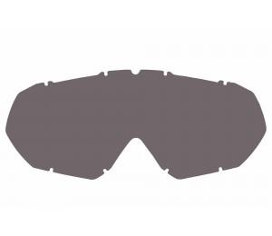 Светофильтры темно-серые к очкам YH-25….
