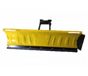 Отвал снегоуборочный универсальный STELS 1500мм желтый